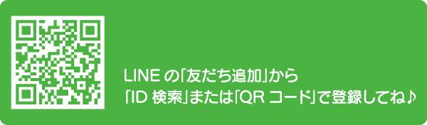 ダイワ徽章@daiwakisho QRコード